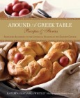 Around a Greek Table - Cover Image